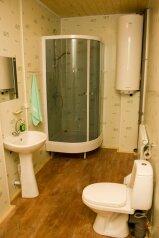Коттедж , 180 кв.м. на 15 человек, 5 спален, Раздольная, Рыбинск - Фотография 4