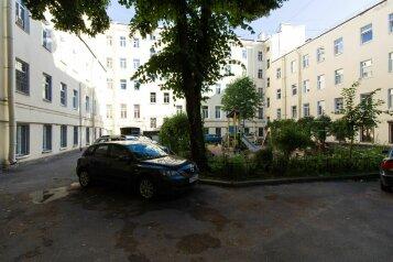 1-комн. квартира, 23 кв.м. на 2 человека, Казначейская улица, 5, Санкт-Петербург - Фотография 4