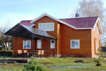 Коттедж, 450 кв.м. на 20 человек, 7 спален, Усадебная, Рыбинск - Фотография 1