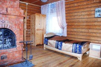 Коттедж, 450 кв.м. на 20 человек, 7 спален, Усадебная, Рыбинск - Фотография 3