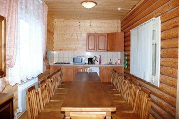 Коттедж, 450 кв.м. на 20 человек, 7 спален, Усадебная, Рыбинск - Фотография 4