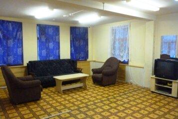 Апартаменты на 1-м этаже:  Квартира, 7-местный (6 основных + 1 доп), 2-комнатный, Гостевой дом, Ярославская улица, 67 на 3 номера - Фотография 3