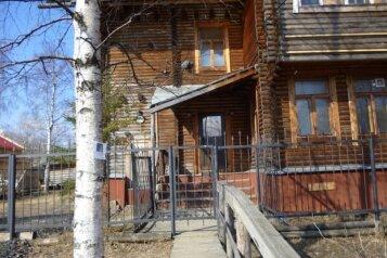 Гостевой дом, Ярославская улица, 67 на 3 номера - Фотография 2