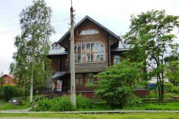Гостевой дом, Ярославская улица, 67 на 3 номера - Фотография 1