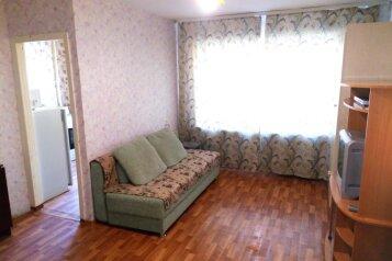 1-комн. квартира, 32 кв.м. на 4 человека, улица Культуры, Краснокамск - Фотография 1