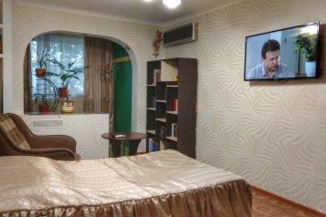 3-комн. квартира, 64 кв.м. на 7 человек, Платановая улица, Алушта - Фотография 2
