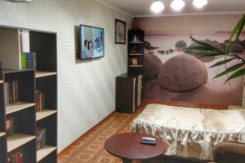 3-комн. квартира, 64 кв.м. на 7 человек, Платановая улица, Алушта - Фотография 4