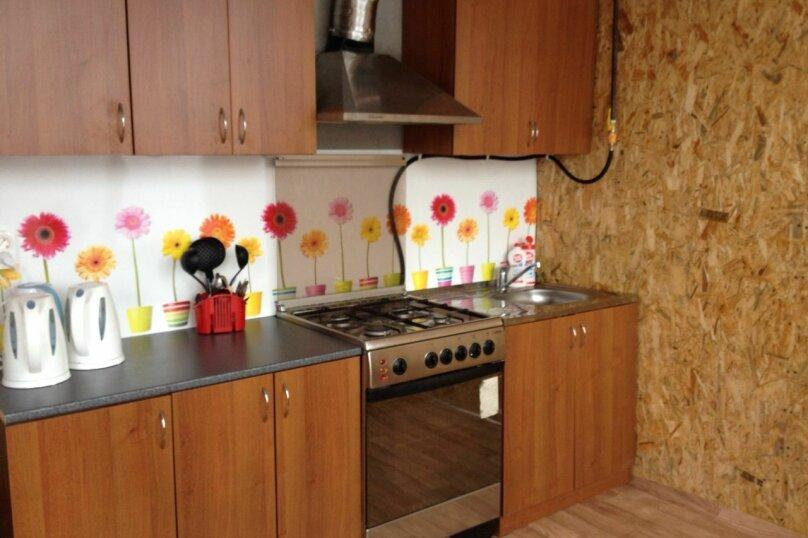 Гостевой дом Элион, улица Парижских Коммунаров, 43 на 12 номеров - Фотография 3