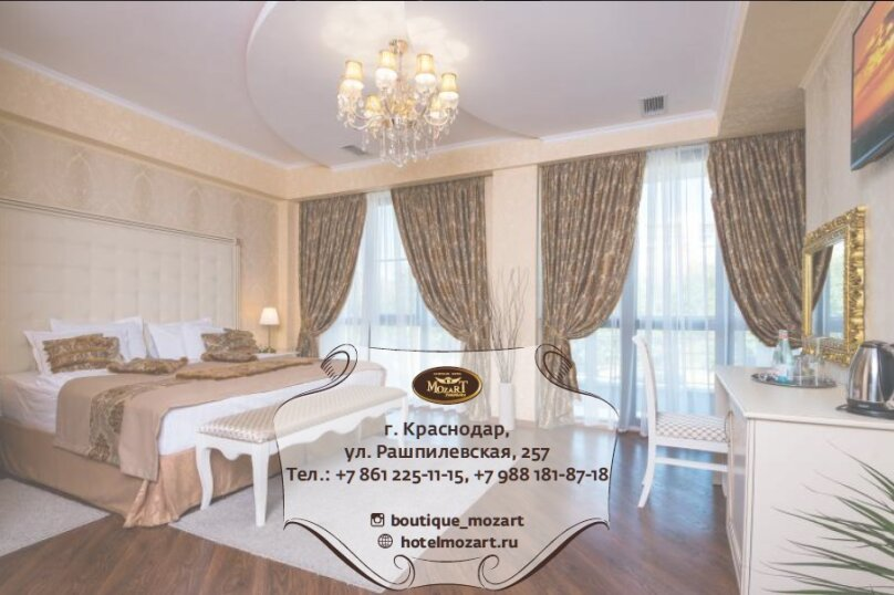 """Отель """"MOZART"""", Рашпилевская улица, 257 на 25 номеров - Фотография 21"""