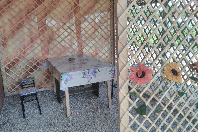 Эконом трехместный с 1 доп. местом, Октябрьская улица, 209а, Должанская - Фотография 4