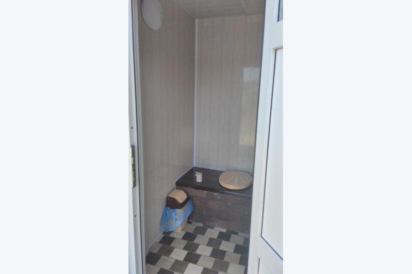 Эконом трехместный с 1 доп. местом, Октябрьская улица, 209а, Должанская - Фотография 6