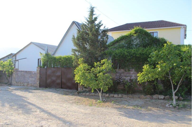 Гостевые дома, Гаспринского, 21 на 3 номера - Фотография 1