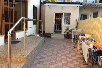 Гостевой дом, Песчаная улица на 9 номеров - Фотография 1