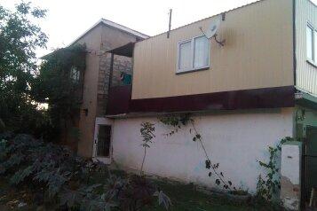 Дом, 30 кв.м. на 4 человека, 1 спальня, Северная, Анапа - Фотография 1
