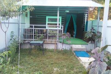 Дом, 40 кв.м. на 5 человек, 1 спальня, Северная улица, Анапа - Фотография 1