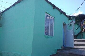 Частный дом на 2 комнаты, улица Гагарина на 2 номера - Фотография 1