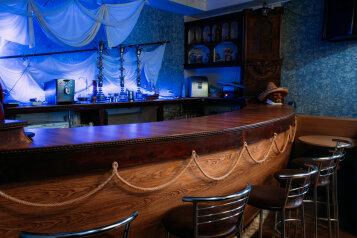 Отель, Чудесная улица, 2/54 на 20 номеров - Фотография 3
