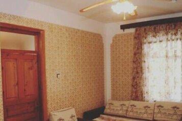 Гостевой дом, Песочная, 68 на 10 номеров - Фотография 2