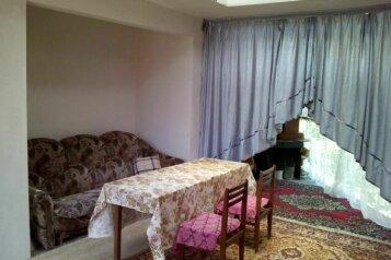 Уютная комната-студия со всеми удобствами в гостевом доме, Фонтанный переулок на 1 номер - Фотография 2