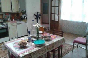Уютная комната-студия со всеми удобствами в гостевом доме, Фонтанный переулок на 1 номер - Фотография 3