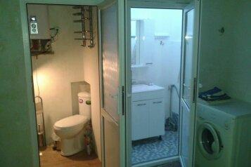 Уютная комната-студия со всеми удобствами в гостевом доме, Фонтанный переулок на 1 номер - Фотография 4