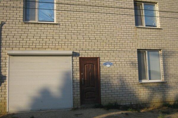 Дом, 100 кв.м. на 4 человека, 2 спальни, улица Матвиенко, 37, Солнечная Долина - Фотография 1