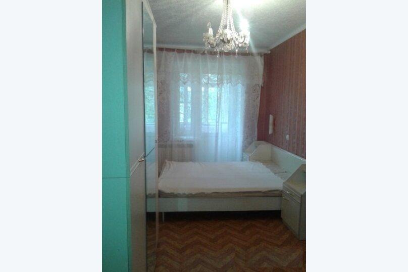 1-комн. квартира, 33 кв.м. на 2 человека, улица Свободы, 25, Рыбинск - Фотография 1