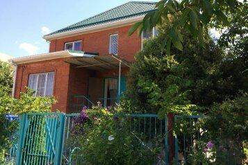 Гостевой дом, пер. Генуэзский  на 11 номеров - Фотография 1