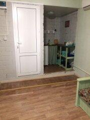Домик, 30 кв.м. на 4 человека, 1 спальня, Курортная улица, 8, Геленджик - Фотография 3