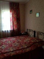 Дом, 85 кв.м. на 10 человек, 4 спальни, улица Урусова, Горячий Ключ - Фотография 4