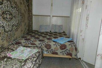 Комнаты в частном секторе , Курзальная улица, 26 на 4 номера - Фотография 1