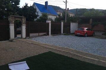 Гостевой дом, Кленовая улица на 9 номеров - Фотография 4