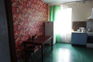 Гостевой дом, улица 8-я Щель на 4 номера - Фотография 1