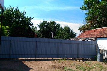 Эконом вариант дом под ключ, 76 кв.м. на 5 человек, 1 спальня, улица Ленина, Кучугуры - Фотография 1
