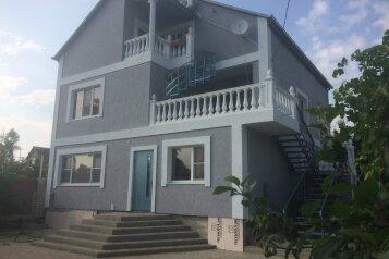 Дом, 200 кв.м. на 10 человек, 3 спальни, Партизанская улица, 4, Кабардинка - Фотография 1