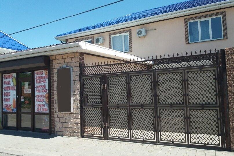 """Гостевой дом """"Бинго"""", 1-я линия, 384 на 6 комнат - Фотография 1"""