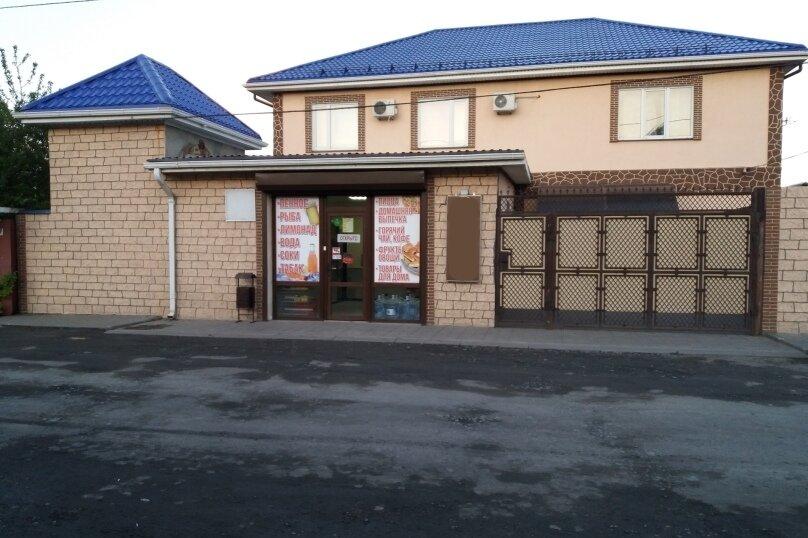 """Гостевой дом """"Бинго"""", 1-я линия, 384 на 6 комнат - Фотография 11"""