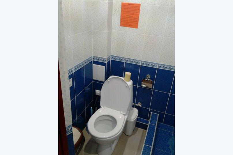 2-х местная зеленая комната, улица Малышева, 7, Лазаревское - Фотография 4