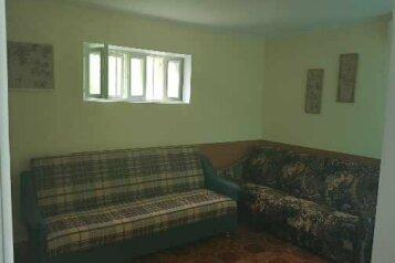 Дом-2, 25 кв.м. на 3 человека, 1 спальня, улица Горького, 7, Евпатория - Фотография 2