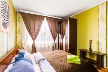 1-комн. квартира, 33 кв.м. на 5 человек, Дмитровское шоссе, 43к1, Москва - Фотография 1