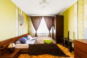 1-комн. квартира, 33 кв.м. на 5 человек, Дмитровское шоссе, 43к1, Москва - Фотография 2