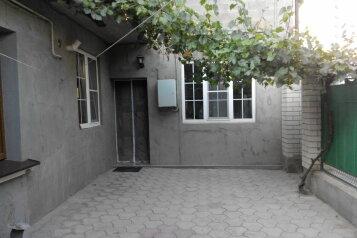 Часть дома, 35 кв.м. на 4 человека, 2 спальни, Тракторный переулок, Анапа - Фотография 1
