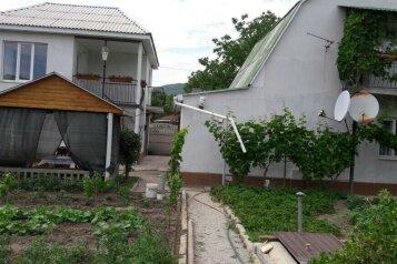 Загородный дом для путешественников на машине на 6 человек, 2 спальни, ТО Сурож, Судак - Фотография 1