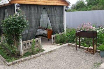 Загородный дом для путешественников на машине на 6 человек, 2 спальни, ТО Сурож, Судак - Фотография 2
