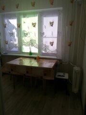 2-комн. квартира на 6 человек, Изумрудная улица, Лазаревское - Фотография 2