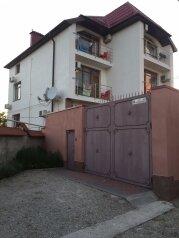 1-комн. квартира, 25 кв.м. на 2 человека, Московская, Евпатория - Фотография 4
