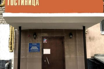 Гостиница, улица Рокоссовского, 56 на 5 номеров - Фотография 1
