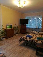 2-комн. квартира на 6 человек, Изумрудная улица, Лазаревское - Фотография 4