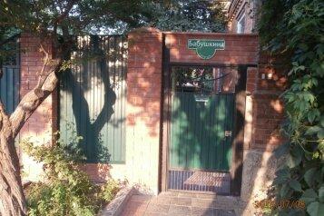 Частное домовладение, улица Бабушкина на 4 номера - Фотография 1