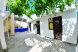 Эконом 2-х местный с кондиционером в отдельном здании, пер. 1-й Черноморский, Витязево - Фотография 2